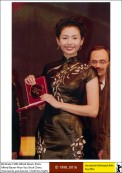 1998: Golden Bear for Yau Shuk China