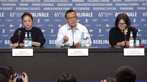 Press Conference    Wednesday Feb 11, 2015    Albert Lee (Producer), Ma Ke (Producer), Zhou Yun (Actor), Jiang Wen (Director, Screenwriter), Hung Huang (Actress), Homber Yin (Producer) Moderation: Anatol Weber    Press Conference at full length