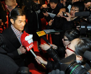 Feb 12, 2009Aaron Kwok  Hong Kong star Aaron Kwok being interviewed in front of the Cinema Paris. Berlinale Special – Baiyin Diguo | Empire Of Silver