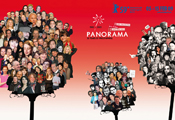 Panorama - 30 Years of Programming; Artwork: Jörg Eschenburg