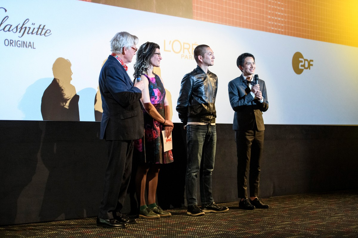 Thomas Struck, Hanna Mattes, Kei Chikaura, Lu Yulai   The curator introducing the director and the leading actor of the Japanese film.     Culinary Cinema  –   Complicity      Feb 11, 2019