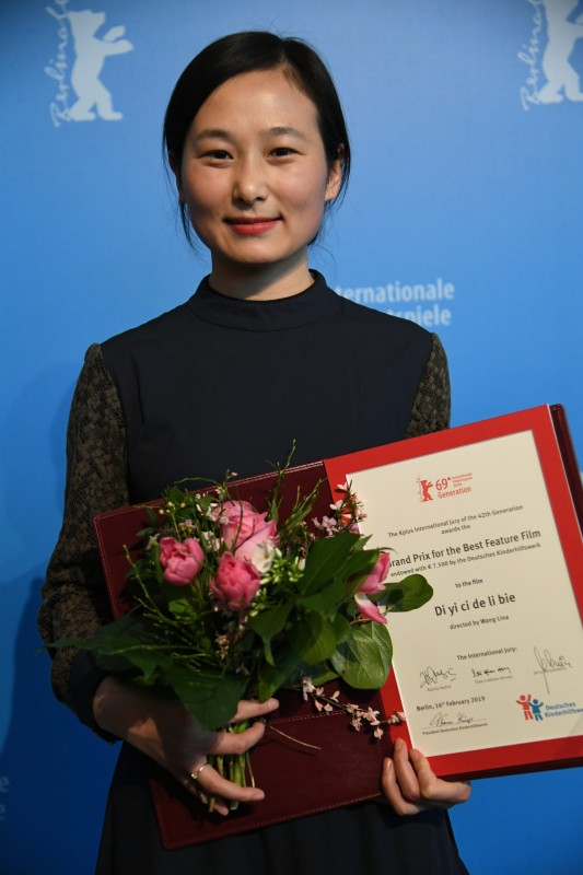 Wang Lina   The director of the winning film.     Generation  –   Di yi ci de li bie  | A First Farewell | Ein erster Abschied  – The Grand Prix of the Generation Kplus International Jury for the Best Film    Feb 16, 2019