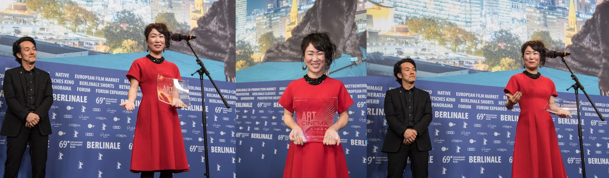 Shin Yamaguchi, HIKARI   The editor and the director of the film that has been awarded with the CICAE Art Cinema Award.     Panorama  –   37 Seconds   – Prizes of the Independent Juries    Feb 16, 2019