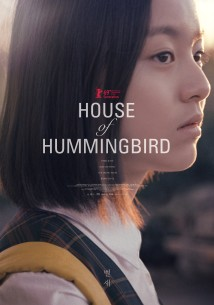 Beol-sae | House of Hummingbird   Generation  KOR 2018  by: Kim Bo-ra